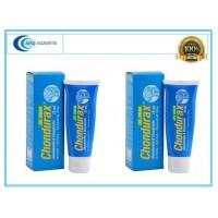 Chondurax Glucosamine Chondroitin Jel Krem 75ml 2'li Paket